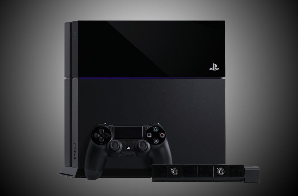 Playstation 4 Serwis